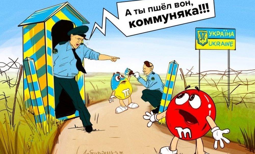 Коммунистический учебник «Химии», антиукраинский Илья Муромец и «Витя, вернись!»