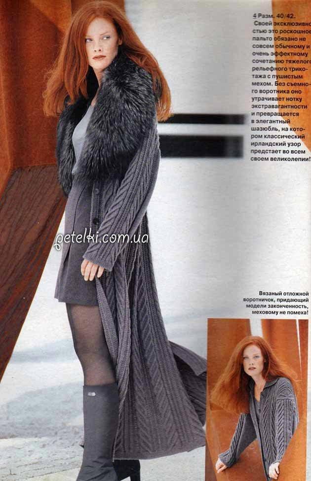 Длинное вязаное пальто. Описание, схемы вязания, выкройка