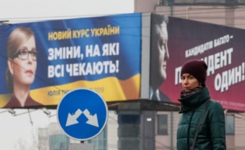 Признавать ли России итоги в…