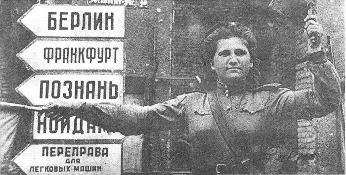 � ���� �� ��������� ������ ������������ �� ������� ���� � 1944-�?