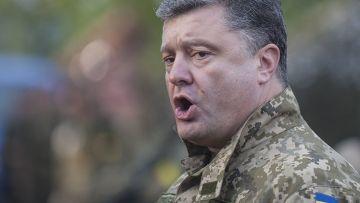 Двойное поражение Петра Порошенко