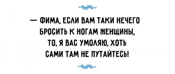 Юмор по-Одесски