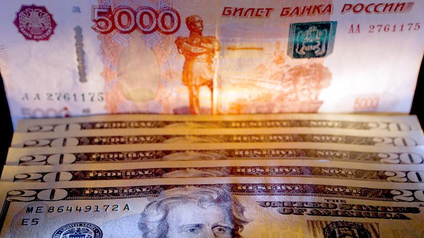 «В обход доллара»: правитель…