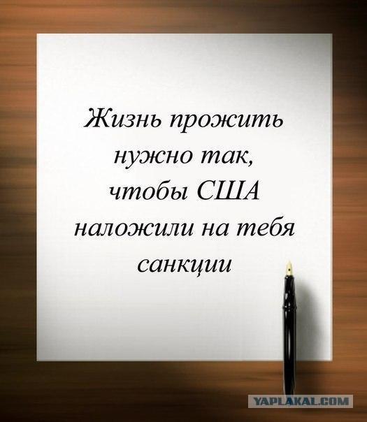 Улыбнуло ))