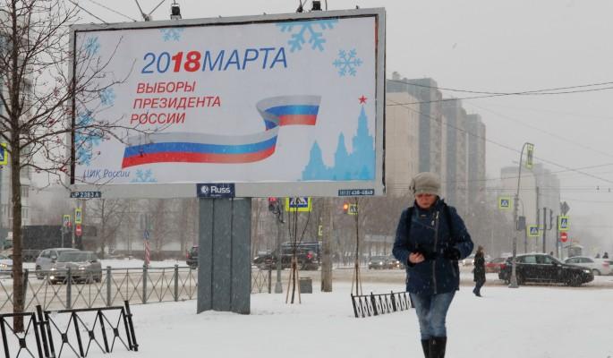 Как россияне будут выбирать …