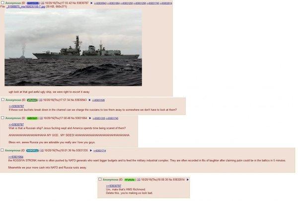 «Ха, ну у русских и корыто! Чёрт, это же наш...»