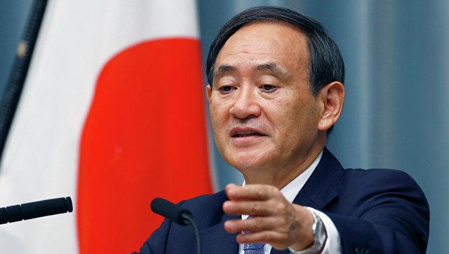 Япония заявила России протест из-за стрельб в районе острова Итуруп