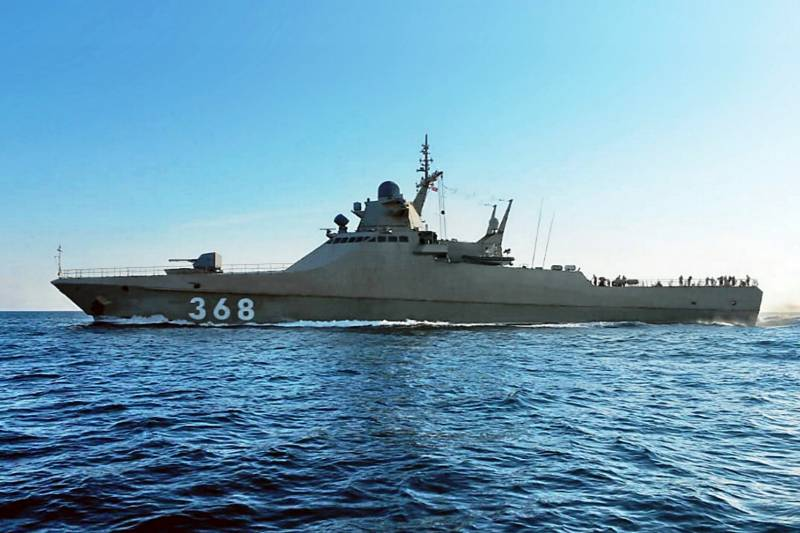 Новые корабли проекта 22160 в Новороссийске