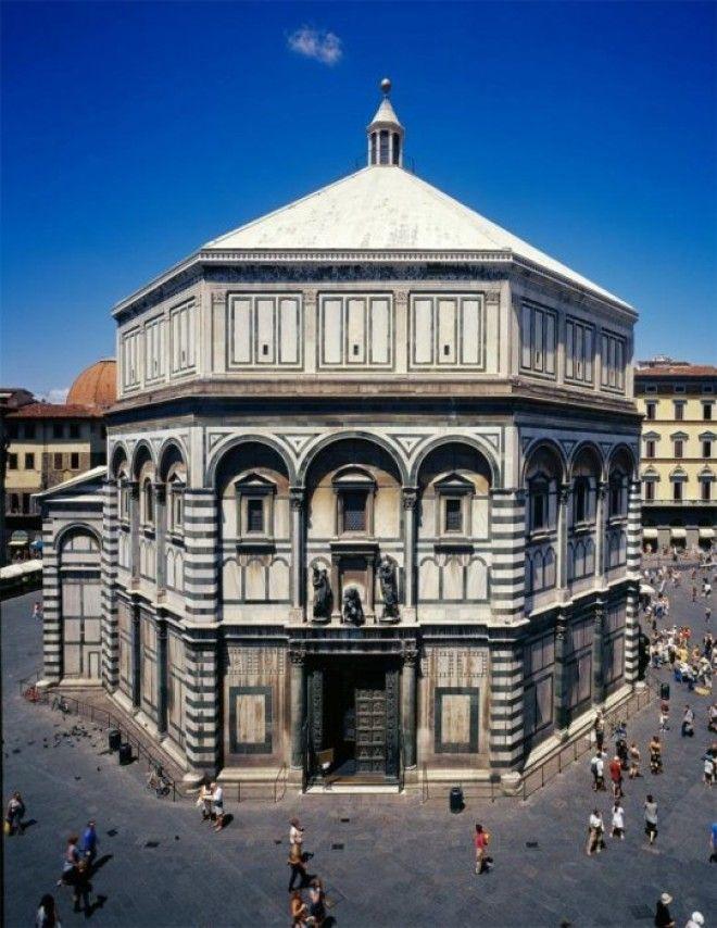 Отдельное здание предназначенное для совершения обряда крещения было построено более 15 веков назад