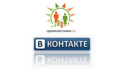 «ВКонтакте» и «Одноклассники» вошли в десятку популярнейших соцсетей