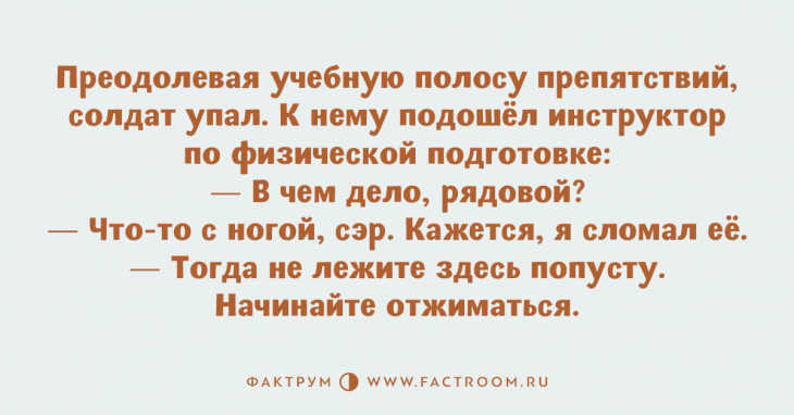 — Эмма Захаровна, я слыхала, что вы выходите замуж за Рабиновича. — Да. — А жених знает, сколько вам лет? — Частично.