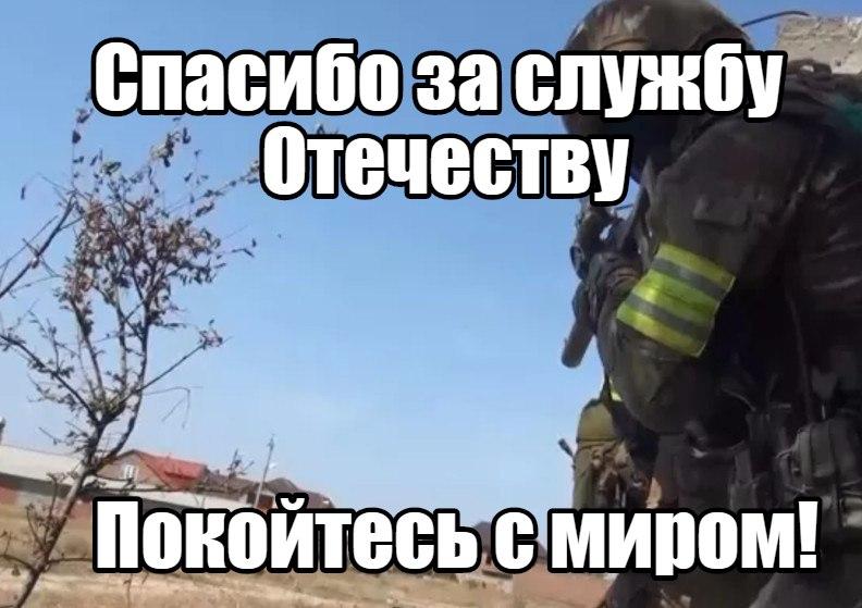 В Дагестане погибли двое севастопольских офицеров