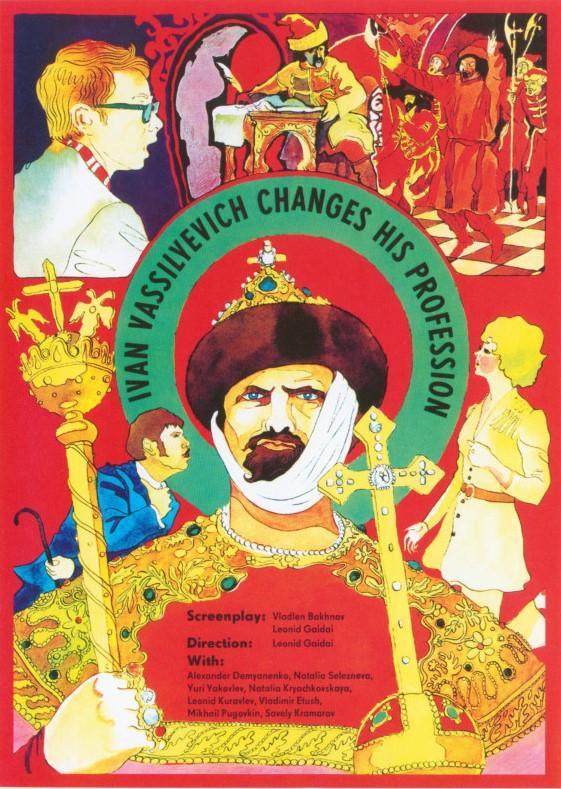 Зарубежные афиши советских фильмов. Часть 2 (11 фото)