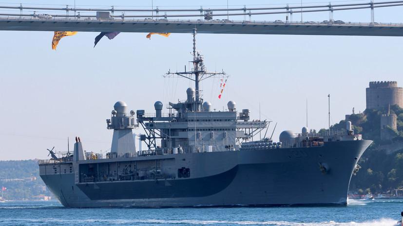 Корабли США вошли в Черное м…