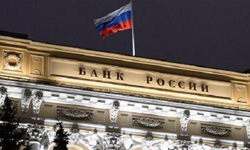 Банк России повысил ключевую…