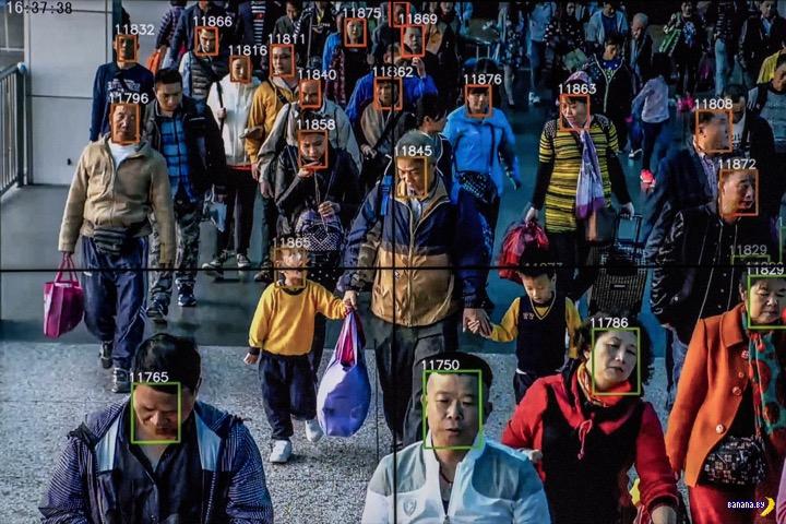 Китайские эксперимент с распознаванием лиц