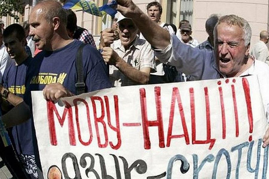 Если в России запретят культурный продукт на украинской мове
