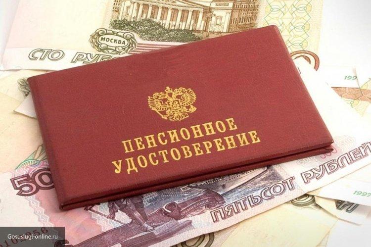 Правительство откажется от балльной пенсионной системы