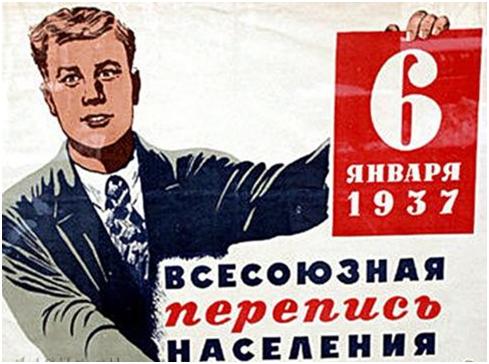 Сталинская  карательно-репре…
