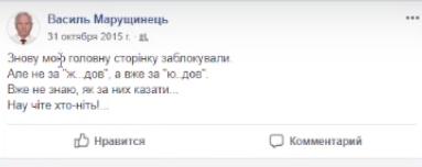 Вскрылась правда, украинский антисемит работает консулом в Германии.