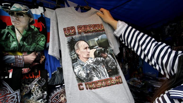 США не ладят не с Путиным, а с самой Россией