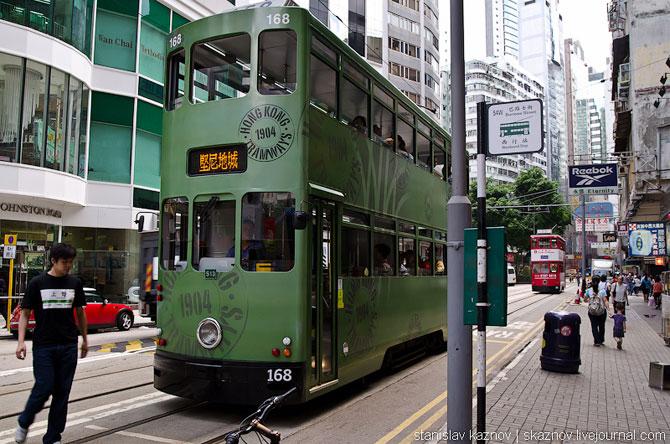 Путешествие в Гонконг!
