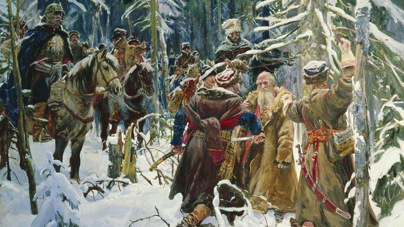 Иван Сусанин имена нарицательные, история, люди