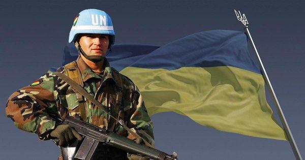 «Два месяца, чтобы покинуть дома»: кандидат в президенты Украины Инна Богословская озвучила план по деокупации Донбасса.