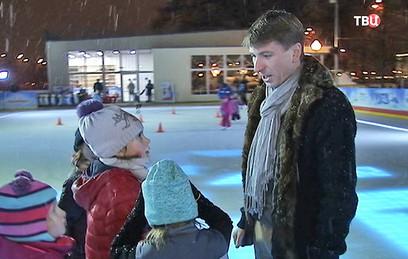 В Парке Горького продолжается сезон зимних развлечений