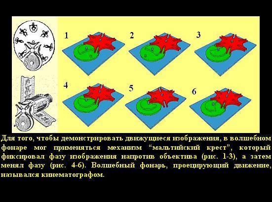 http://mtdata.ru/u16/photo09B4/20909428514-0/original.jpg