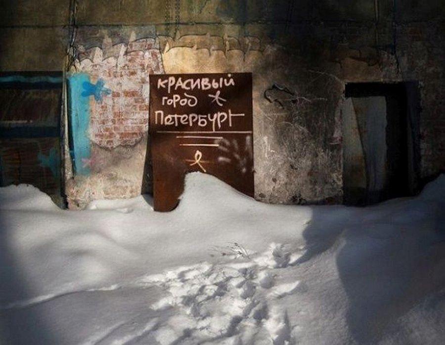 Забавные фото из серии «Только в России»