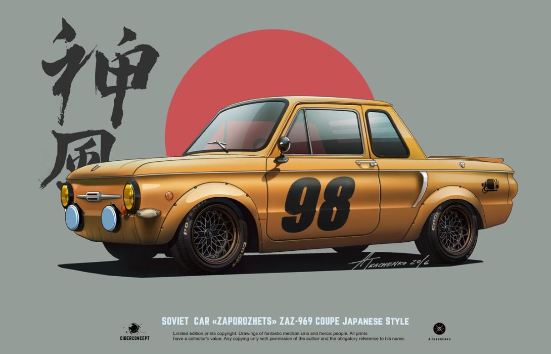 Советские автомобили в непривычном виде