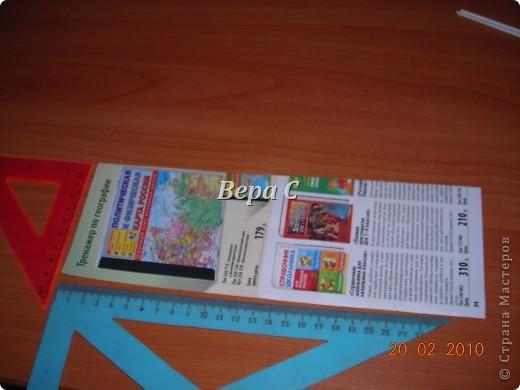 Мастер-класс Плетение: Мастер класс плетения из газеты для новичков Бумага газетная Отдых. Фото 21
