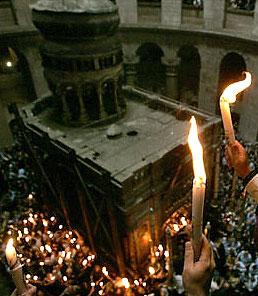 Малоизвестные факты о Благодатном огне у Гроба Господня.