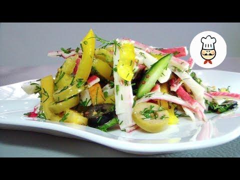 Салат с крабовыми палочками, без майонеза