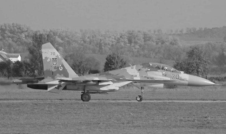 Украинский военный самолёт р…