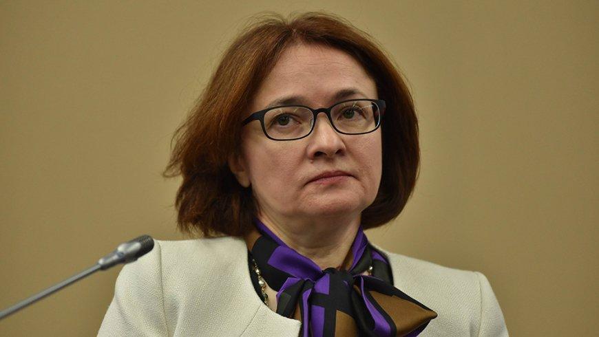 Набиуллина прокомментировала сокращение вложений России в казначейские бумаги США