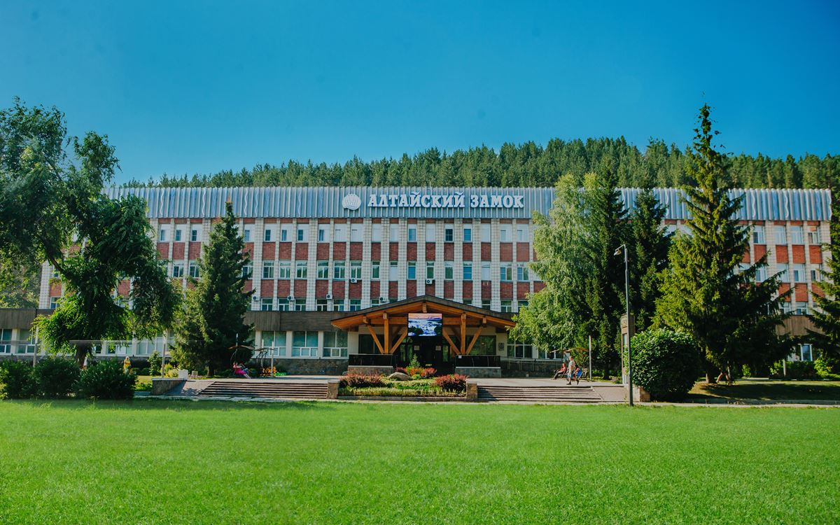 Санаторий Алтайский замок