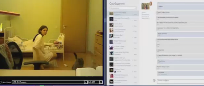 Хакер на потеху зрителям подглядывает через веб-камеры и управляет компьютерами жертв