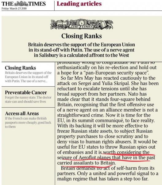 """Лондонская """"The Times"""" призвала """"захватывать"""" самолеты """"Аэрофлота"""", перевозящие шпионов"""