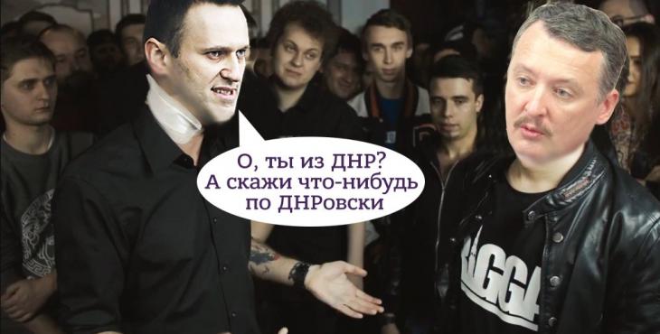 #петухиспорят: коротко о дебатах Навального и Стрелкова