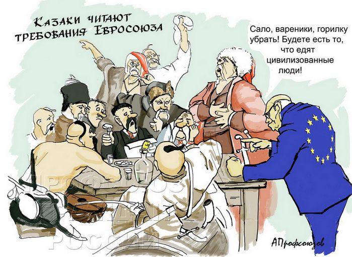 Москва слезам не верит или п…