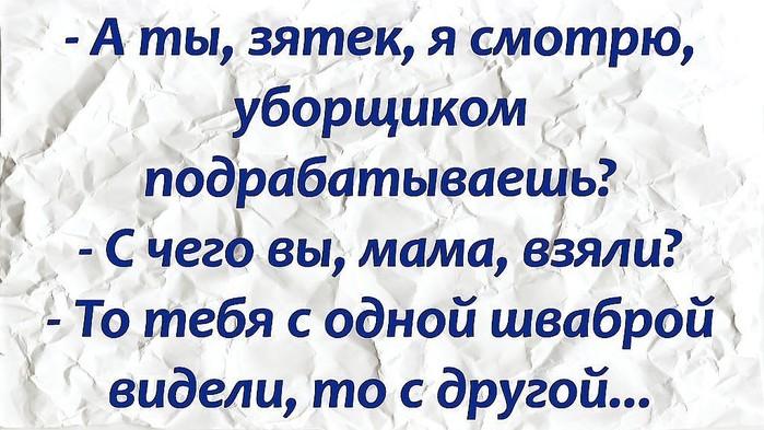 123663982_3416556_image_8_ (699x393, 311Kb)