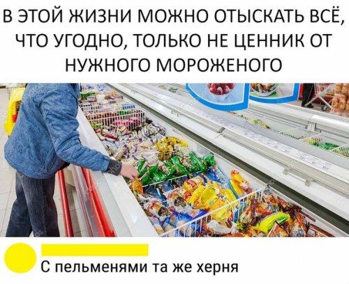 http://mtdata.ru/u16/photo0BD0/20993649051-0/original.jpg#20993649051