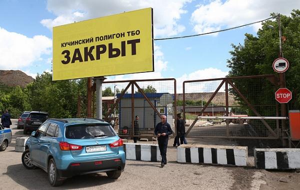 Власти Подмосковья пообещали неразмещать свалки рядом сжильем
