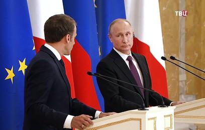 Макрон признал новую роль России в международных отношениях