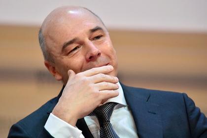 Названы зарплаты российских министров