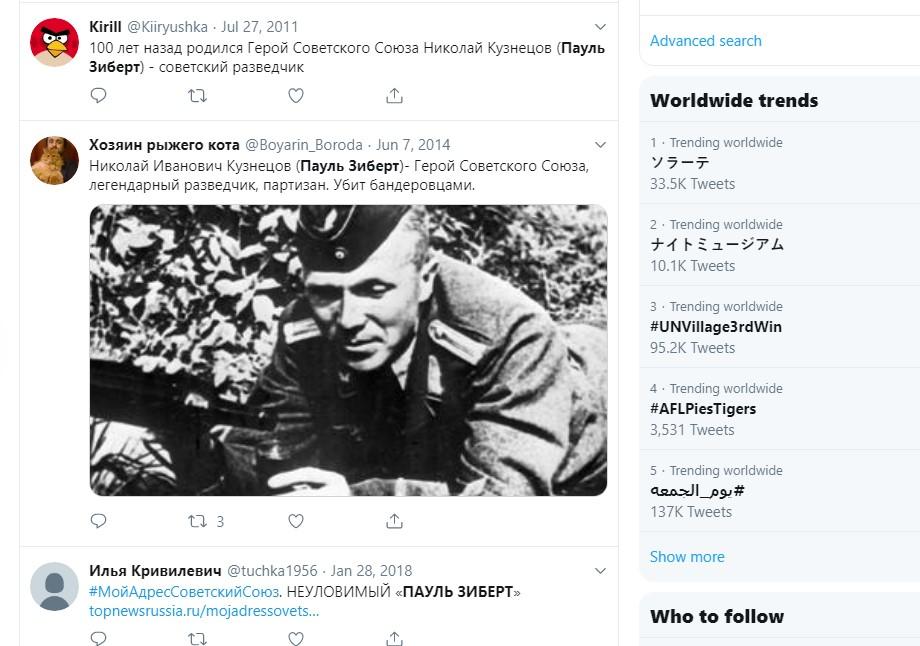 """Разведчик Кузнецов уничтожил 11 нацистских генералов, спас Черчилля, Рузвельта и Сталина и посмеялся над """"кретином Гитлером"""""""
