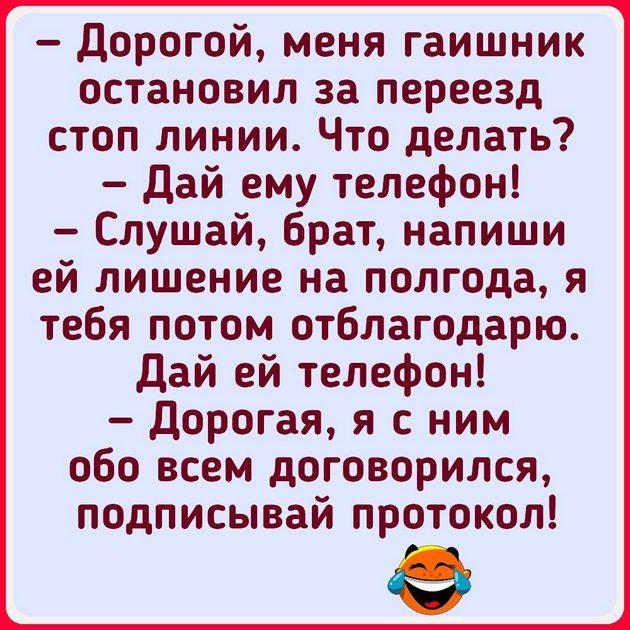 """Пела сегодня в """"караоке"""". Подошёл какой-то мужик, дал мне 500 рублей"""