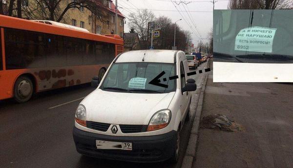 """""""Учите правила!"""": калининградец припарковал машину """"против шерсти"""" и оставил записку для других водителей"""
